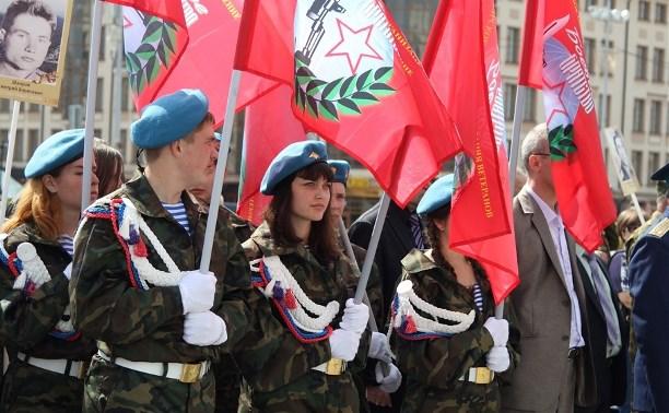 В Туле прошел митинг в честь Дня ветерана боевых действий Тульской области