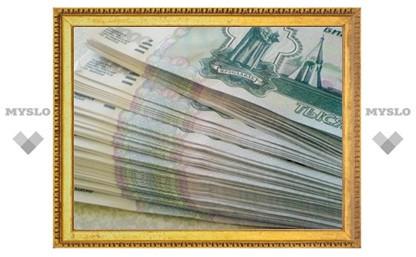 Правительство утвердило дополнительный налог на высокие зарплаты