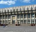 Принят закон о бюджете Тульской области на три года