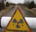 Туляки смогут внести свой вклад в сохранение «чернобыльских» льгот