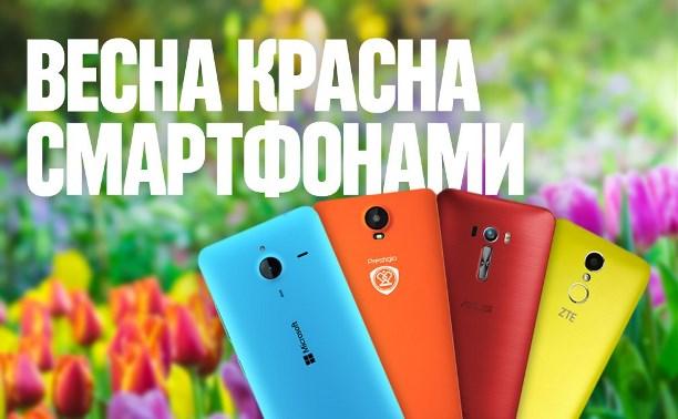 Только в «МегаФоне»: самый популярный в России смартфон по лучшей цене