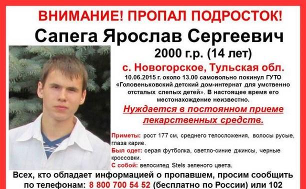 В Тульской области из интерната сбежал 14-летний подросток