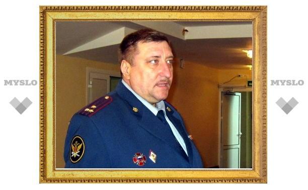 В Тульской области новый начальник УФСИН