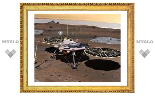"NASA объявило о завершении миссии марсианского зонда ""Феникс"""