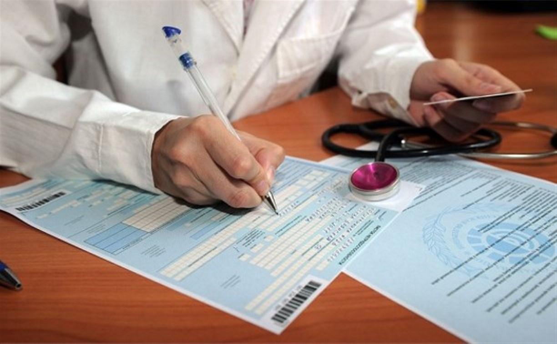 В правительстве России утвердили порядок оформления больничных из-за коронавируса