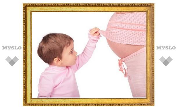 В Туле будут увеличены выплаты беременным женщинам