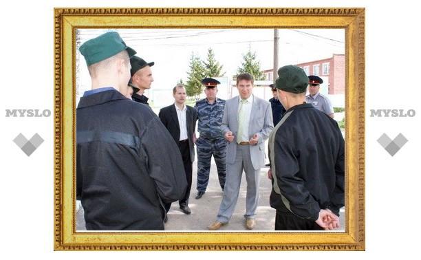 Алексинскую воспитательную колонию посетила комиссия