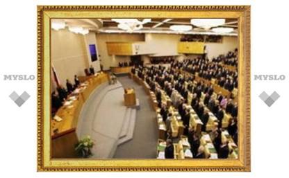 Исправленный бюджет внесли в Госдуму