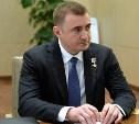 Алексей Дюмин подарил музею обороны Тулы винтовку Мосина и пистолет-пулемет Шпагина