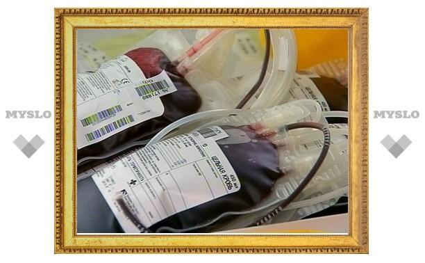 Тулякам срочно требуется донорская кровь