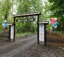 В Туле открыли экотропу «Малиновая засека»