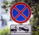 В связи с автопробегом 9 мая в Туле введут ограничения движения