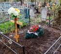 В Тульской области пьяный житель табора разгромил местное кладбище