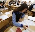 Какие задания ждут тульских девятиклассников на ОГЭ