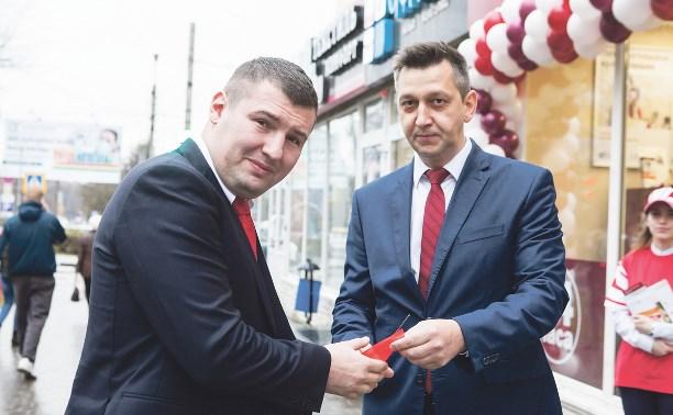 кредит в московском индустриальном банке условия в 2020