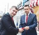 Минбанк открыл новый офис в центре Тулы