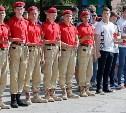 В Туле юные патриоты почтили память жертв терактов