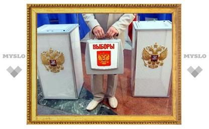 Президент Путин подписал закон о Едином дне голосования