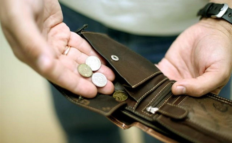В России многим малоимущим семьям перестали платить пособия