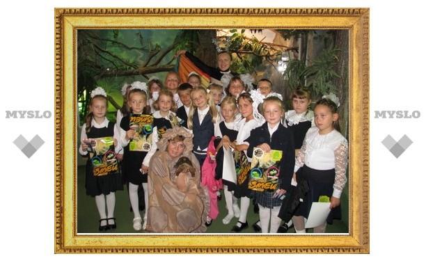 Юных туляков обучат в «звериной школе»