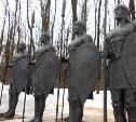 В Детском парке Новомосковска появилась скульптурная композиция из шести богатырей