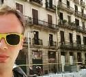 Задержание журналиста Ивана Голунова вызвало шок в журналистском сообществе