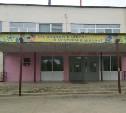 В тульской школе девять учеников заболели пневмонией