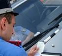 Штрафные квитанции будут снабжены идентификационными номерами плательщиков