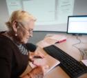 Работодателям запретят сокращать сотрудников предпенсионного возраста