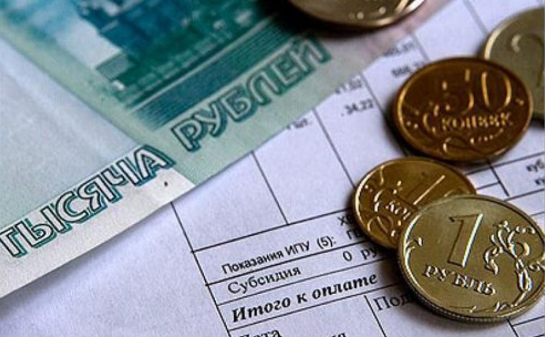 11 июля жители Тульской области смогут задать вопросы по тарифам на услуги ЖКХ