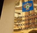 Тульская область названа в числе самых безопасных регионов Центрального округа