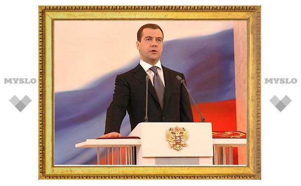 "Деятели культуры заявили о ""параличе президентства"" Медведева"