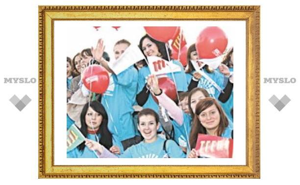 В Туле пройдет церемония открытия Года молодежи