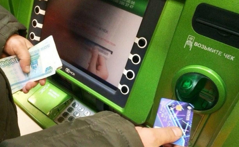 Туляк украл с банковской карты пенсионера 15 тысяч рублей