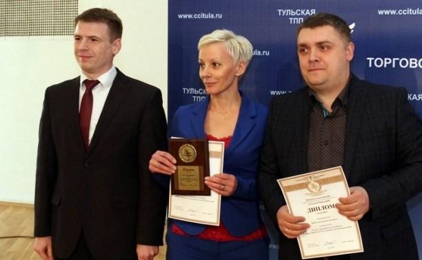 В Тульской области наградили победителей предпринимательского  конкурса «Золотой меркурий»