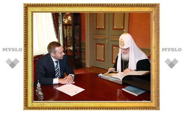 В сентябре 2010 года Святейший Патриарх Кирилл посетит Камчатку