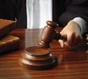 Узловский суд закрыл сайт, продающий средства для похудения