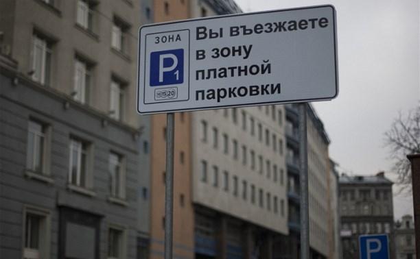 Ветераны боевых действий смогут бесплатно парковаться на платных парковках