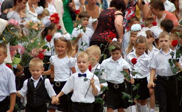 Первоклашек из многодетных семей ждет праздник