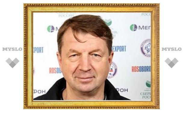 Сергей Гимаев назвал идеальным состав Быкова на Олимпиаду