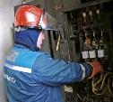 В трёх районах Тульской области более 1000 домов остались без электричества