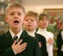 Школьники не будут еженедельно петь гимн