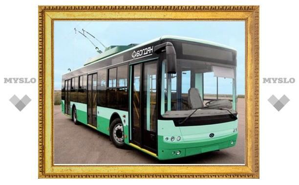 В Туле закупят 22 новеньких троллейбуса