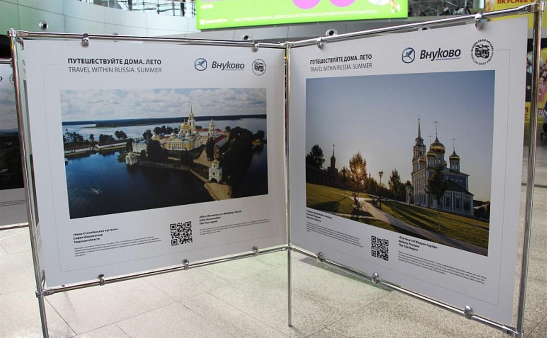 Работы фотографа Myslo Алексея Пирязева выставлены в аэропорту Внуково