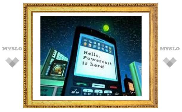 Американцы создали радиозарядку для мобильников