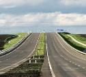 На новую дорогу от Новомосковска до Тулы у региона пока нет денег