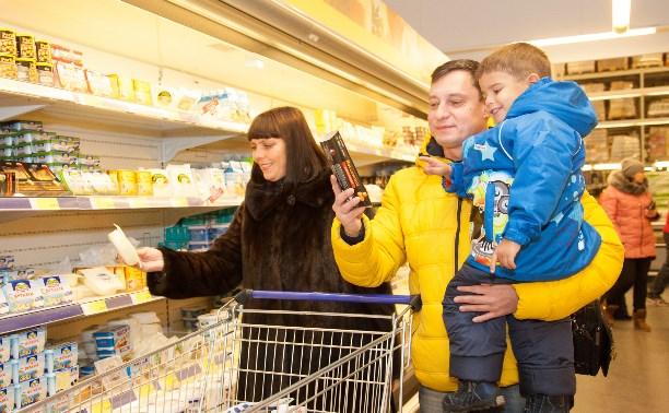 Рейд Myslo: В каких тульских супермаркетах заморозили цены