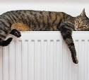 В Туле в 268 домах запустили отопление