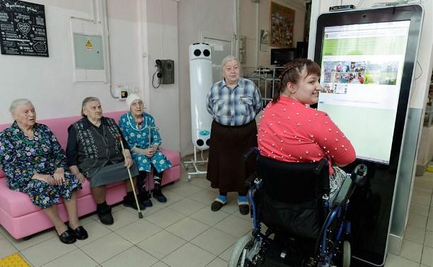 Дома для престарелых и инвалидов в тульской области адреса дома престарелых москва государственные бесплатно