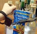 Ночью туляк украл алкоголь на 11 тысяч рублей